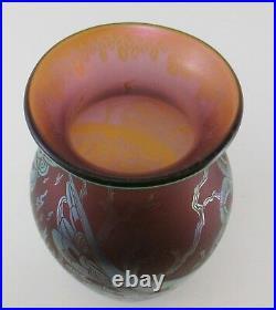 Beautiful ORIENT & FLUME Etched Art Glass Vase by DAN SHURA Signed & Dated 1982