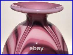 Fenton 1975 Robert Barber 12 Inch Hyacinth Feather Vase. 76/450. No Damage