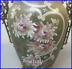 Gorgeous C. F. Monroe Nakara Wave Crest Ormolu Decorated 12.25 Vase