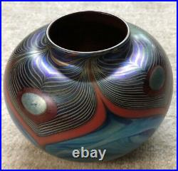 RARE and very early Lundberg pulled feather design artglass vase 1973 SALE
