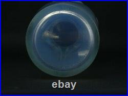 Rene Lalique Opalescent Glass'Ceylan' Vase