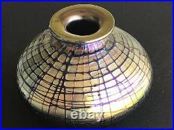 Stuart Abelman Art Glass Vase Iridescent Amethyst 7x8 Immaculate Original NR