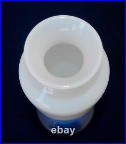 Vintage Signed SEVRES France Opalescent & Milk Glass Vase 24cm